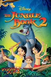 ジャングル・ブック2 のサムネイル画像