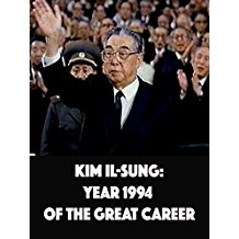 Kim Il-Sung: Year 1994 of the Great Career のサムネイル画像