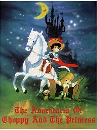 THE ADVENTURES OF CHOPPY AND THE PRINCESS のサムネイル画像
