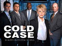 コールドケース シーズン7 のサムネイル画像