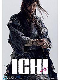 ICHI のサムネイル画像
