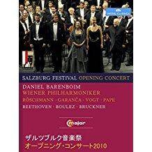ザルツブルク音楽祭オープニング・コンサート2010(バレンボイム/ウィーン・フィル) のサムネイル画像