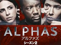 ALPHAS/アルファズ シーズン2 のサムネイル画像