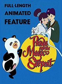PANDA AND THE MAGIC SERPENT のサムネイル画像