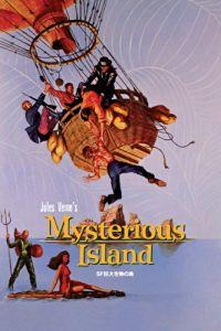 SF 巨大生物の島 のサムネイル画像