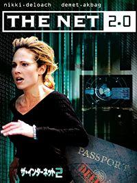 ザ・インターネット2 のサムネイル画像