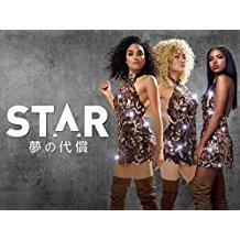 STAR 夢の代償 シーズン1 のサムネイル画像