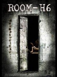 ROOM-H6 のサムネイル画像