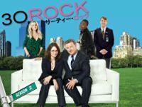 30 ROCK/サーティー・ロック シーズン2 のサムネイル画像