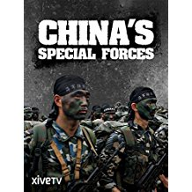 CHINA'S SPECIAL FORCES のサムネイル画像