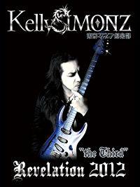 "Kelly SIMONZ's BAD TRIBE Tokyo Kinema Club ""the Third"" Revelation 2012 のサムネイル画像"