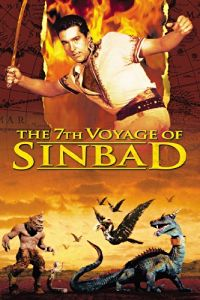 シンドバッド 7回目の航海 のサムネイル画像