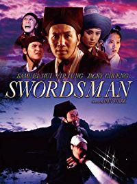 スウォーズマン/剣士列伝 のサムネイル画像