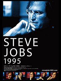 スティーブ・ジョブズ1995〜失われたインタビュー〜 のサムネイル画像
