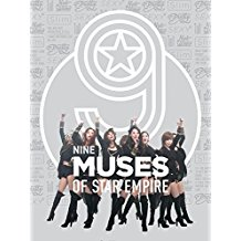 9 MUSES OF STAR EMPIRE (ENGLISH SUBTITLED) のサムネイル画像
