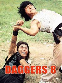 DAGGERS 8 のサムネイル画像