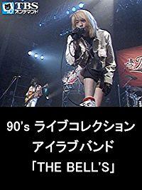 90'S ライブコレクション アイラブバンド「THE BELL'S」 のサムネイル画像