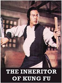 The Inheritor of Kung Fu のサムネイル画像