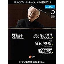 ザルツブルク・モーツァルト週間2015 - ピアノ協奏曲第22番ほか(シフ/カペラ・アンドレア・バルカ) のサムネイル画像