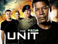 ザ・ユニット 米軍極秘部隊 シーズン2 のサムネイル画像