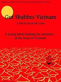 GUT SHABBES VIETNAM のサムネイル画像