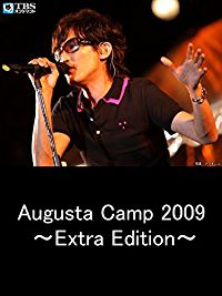 Augusta Camp 2009 ~Extra Edition~ のサムネイル画像