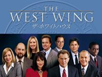 ザ・ホワイトハウス シーズン4 のサムネイル画像