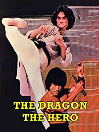THE DRAGON AND THE HERO のサムネイル画像