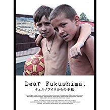 Dear Fukushima, チェルノブイリからの手紙 のサムネイル画像