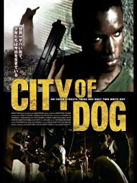 シティ・オブ・ドッグ のサムネイル画像