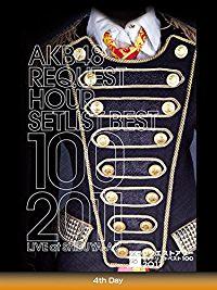 AKB48 リクエストアワー セットリストベスト100 2011 LIVE AT SHIBUYA-AX 4TH DAY のサムネイル画像