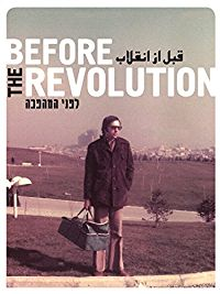 Before The Revolution のサムネイル画像