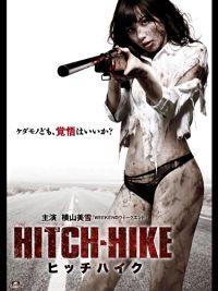 HITCH-HIKE ヒッチハイク のサムネイル画像