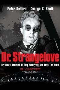 博士の異常な愛情/または私は如何にして心配するのを止めて水爆を愛するようになったか のサムネイル画像