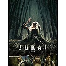 JUKAI -樹海- のサムネイル画像