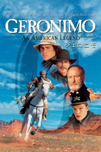 ジェロニモ のサムネイル画像