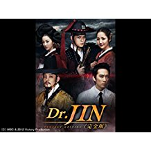 DR. JIN のサムネイル画像