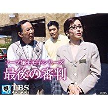 ソープ嬢モモ子シリーズ 最後の審判 のサムネイル画像