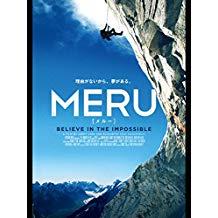 MERU/メルー のサムネイル画像