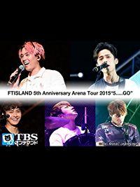 FTISLAND 5TH ANNIVERSARY ARENA TOUR 2015 5.....GO のサムネイル画像
