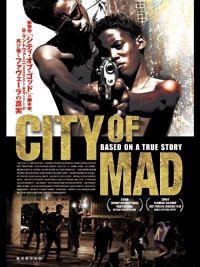 シティ・オブ・マッド のサムネイル画像