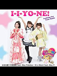 I-I-YO-NE! Looking For Your Smile のサムネイル画像