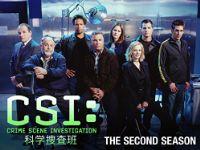 CSI:科学捜査班 シーズン02 のサムネイル画像