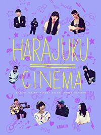 HARAJUKU CINEMA のサムネイル画像