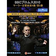 BBC プロムス 2010 - マーラー交響曲第4番/第5番(ゲルギエフ/ワールド・オーケストラ・フォア・ピース) のサムネイル画像