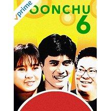BOONCHU 6 のサムネイル画像