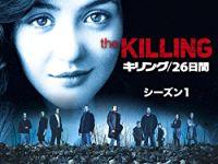 THE KILLING/ザ・キリング シーズン1 のサムネイル画像