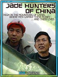 Jade Hunters of China のサムネイル画像