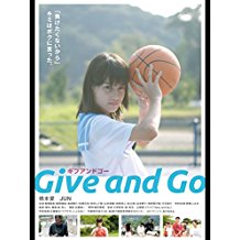 Give and Go -ギブ アンド ゴー- のサムネイル画像