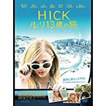 HICK ルリ13歳の旅 のサムネイル画像